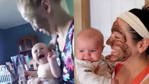 宝宝看到敷面膜的妈妈,宝宝:我做错了什么,你要这样对我