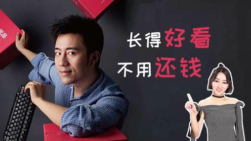 从团美网到颜值贷,聚美优品34岁CEO陈欧如何为自己代言?