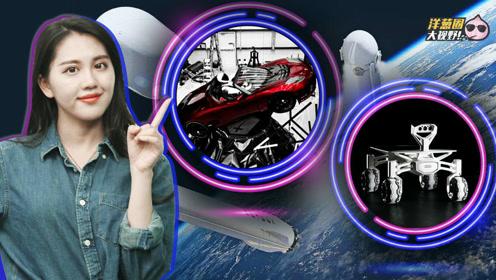 特斯拉去火星?奥迪不服:我们能上月球!