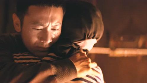 """《无问西东》正片片段 黄晓明""""为爱托底""""看哭观众"""
