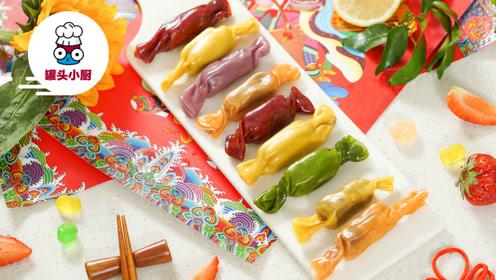 学会这个彩色糖果饺子,让孩子们吃到停不下来