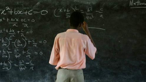 """为什么""""X""""代表未知数?这个答案有点开玩笑了"""
