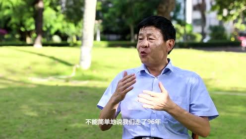 洋记者下乡系列短视频第五集中文