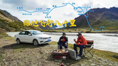 行者——贴地飞行8000里宣传片