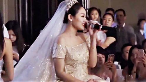 婚礼现场一首《凉凉》本以为新郎唱的很好了 新娘一开口全场沸腾