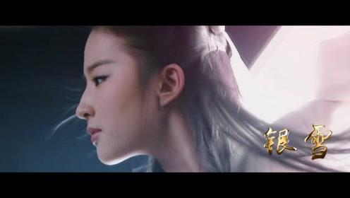 女版《烈火如歌》混剪!刘亦菲携手迪丽热巴!