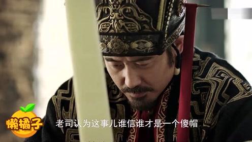 大军师司马懿-虎啸龙吟