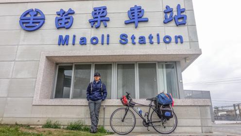 《行疆:环台湾岛》第2集:台铁初体验