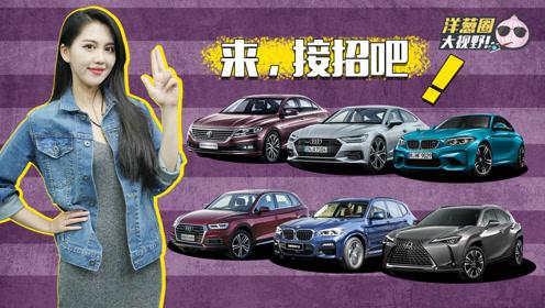 北京车展重磅新车,奥迪宝马拼的凶,雷克萨斯与大众也当仁不让!