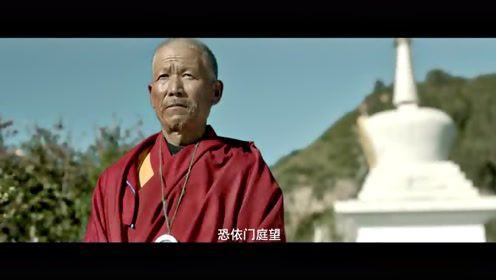 《路过未来》导演作品集锦 杨子姗、尹昉异乡寻梦