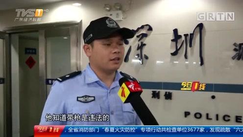 男子网购气步枪乘坐火车回家捕鱼 被治安拘留五日