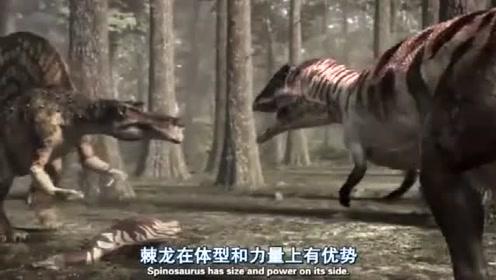 两种比霸王龙体型更加庞大的巨型杀手为争夺食物而决斗