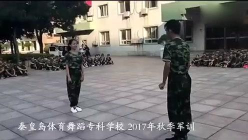 舞蹈专业学生的军训生活,一言不合就尬舞!