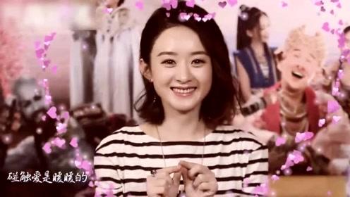 赵丽颖出道十二周年纪念 视频来源@胖颖飞刀