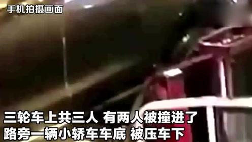 实拍保时捷撞倒三轮 母女被压车下 众人合力抬车一人仍不幸遇难