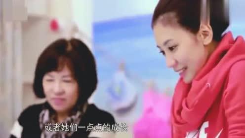 妈妈是超人 贾静雯给女儿正能量心态,太幸福了