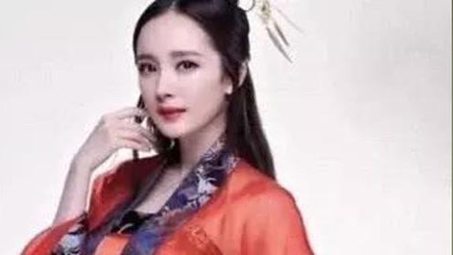 杨幂新剧《扶摇》主题曲刚宣布 网友就纷纷的炸开了锅!
