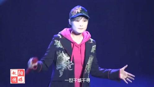李宇春2018流行巡演演唱会昨晚南京开唱翻牌冷宫歌《千域千寻》