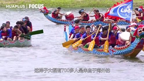 百舸争流龙舟竞渡,华洋共庆端午节