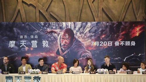 《摩天营救》全球首映礼北京站回顾 千米高空体验看到腿软