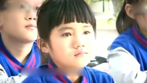 《变形计》最幸运的女孩,城市妈妈收养她,今被哥哥宠的像杨丞琳
