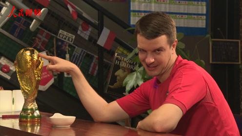 """《世界杯相对论》世界杯八强赛,你的""""毒奶""""要送给谁?"""