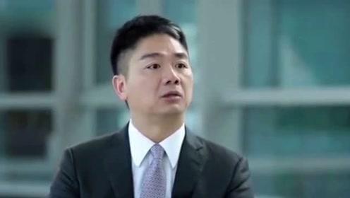 刘强东律师:检察官不会起诉 因指控与证据有出入