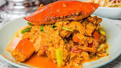 正宗泰式黄咖喱蟹,不止是蟹肉,汤汁拌饭根本停不下来