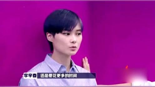 《明日之子》李宇春pick 人格魅力真的很强大