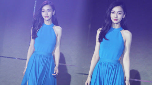 Baby穿蓝色露背长裙似仙女下凡 未修图颜值超能打