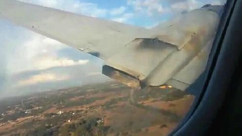 退役客机南非坠毁 机舱乘客用手机拍下坠落过程