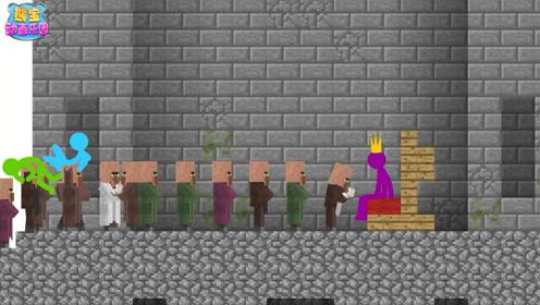 我的世界动画 火柴人来到村庄后变成了国王
