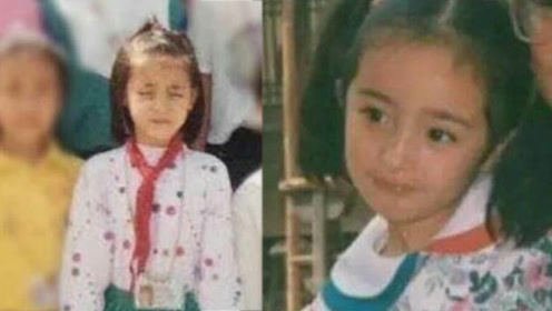 小学时赵丽颖五官已经长开,baby小时候有当表情包的潜质啊