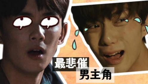 《沙海》吴磊堪称最惨男主角,心疼wuli三石弟弟!
