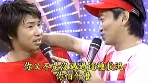 为了模仿嘉宾新戏,吴宗宪要夺去欧弟荧幕初吻,欧弟拼死反抗