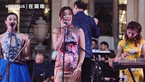 美国亚文交响乐团2018夏季音乐会纽约闪亮登场
