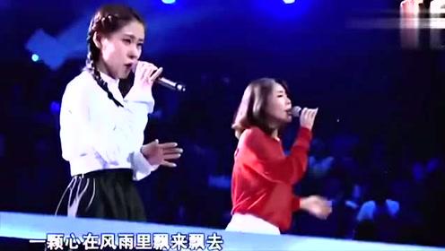 张碧晨和魏雪漫同台较量这首歌, 没想到魏雪漫竟然分分钟被秒杀!