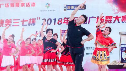 康美三七杯2018年全国广场舞大赛广东普宁站
