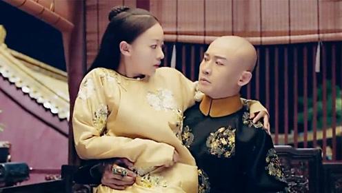 延禧攻略:璎珞被乾隆宠幸,却发现自己怀孕3个月,乾隆大骂:贱人