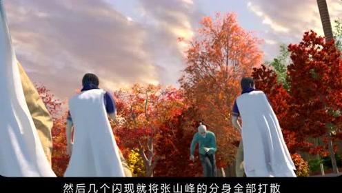 斗魂卫之玄月奇缘——美女救英雄,上官明月救张山峰五连成就达成!