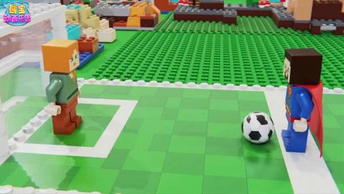我的世界乐高世界 超级方块人参加足球比赛