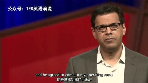 TED演讲:想要精益求精找个教练