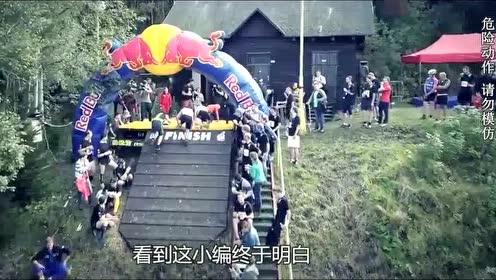 外国友人挑战欧洲最陡赛道