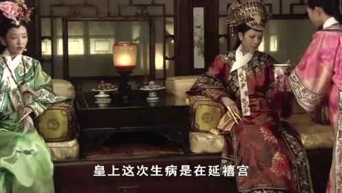 甄嬛传:这段好看!祺贵人教训安陵容,安陵容一句都不敢反驳!
