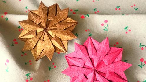 一款十分好看的平面装饰花折纸
