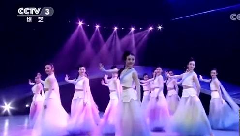 广东歌剧舞院《彩云追月》女子群舞!