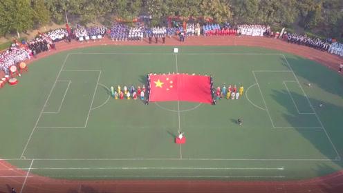 郑州市宇华实验小学第二届田径运动会开幕式青春版