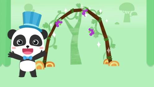 宝宝巴士之新奇世界—水果谜语,好玩的动画把学水果变得乐趣无穷