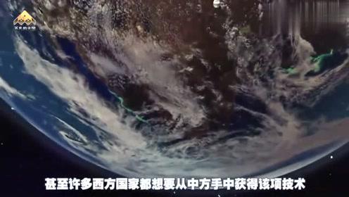 西方:中国不公开这项技术,将采取强制措施!中方回答令国人振奋