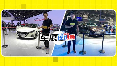 丰田亚洲龙 日产天籁两大日系当红新车PK